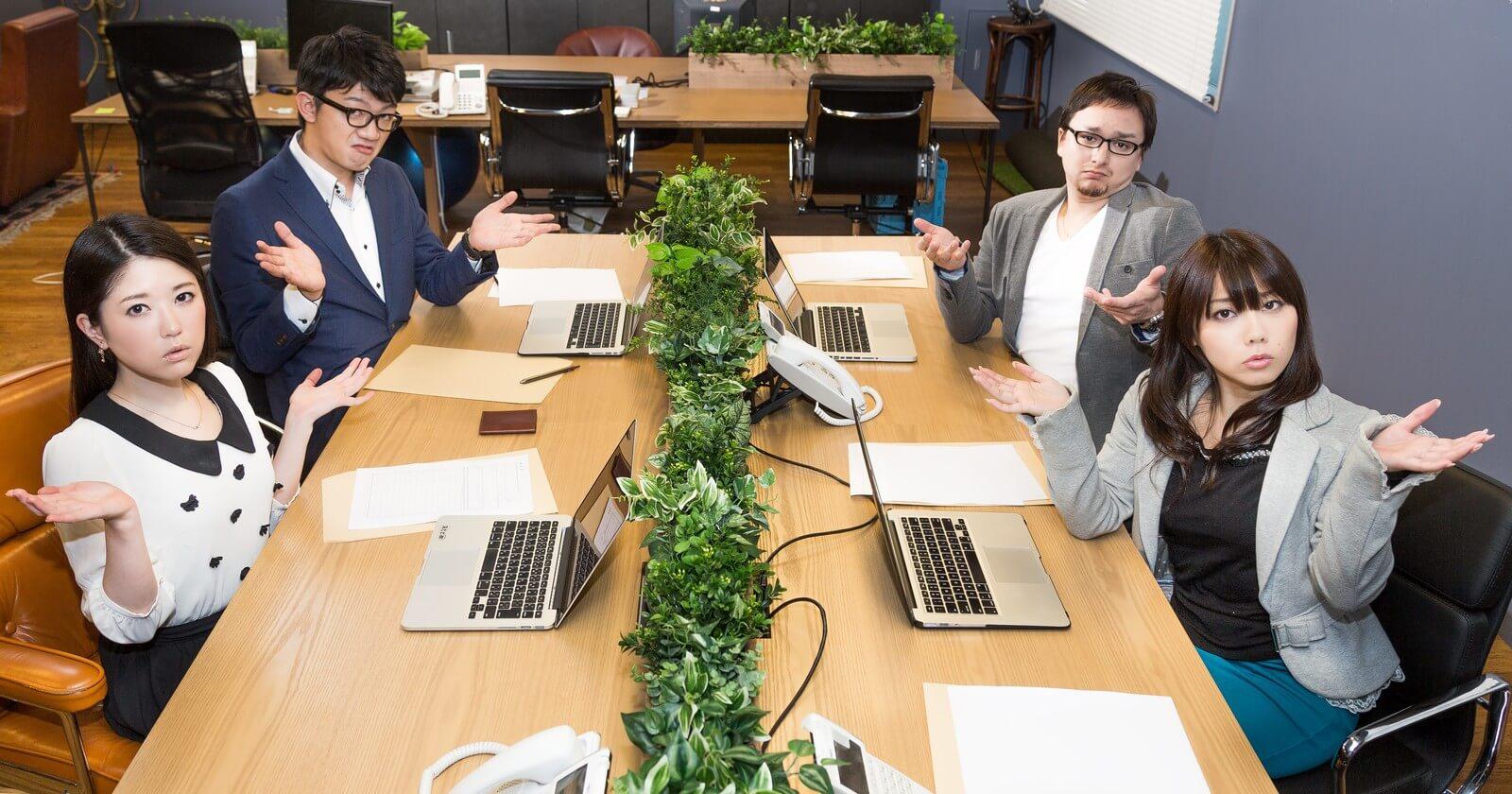 無駄な会議をしてる?会議を改善する4つのルール