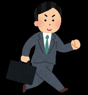 https://plutrablog.com/wp-content/uploads/2017/09/business_eigyou_man.png