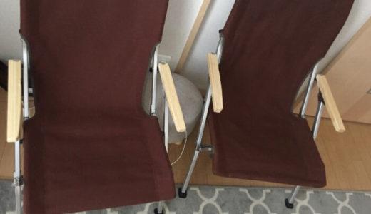 ソファーの代わりに、折り畳めるし運べるスノーピークのローチェア30がおすすめです