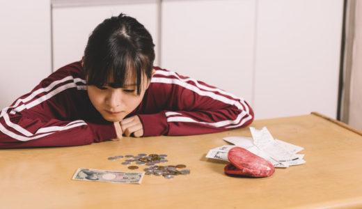 速攻で月3万円を稼ぎたい。実際にやった稼ぎ方3選
