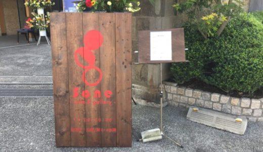 【サネカフェ】古河市に新しいカフェができました。サクサクサンドがめちゃうまです