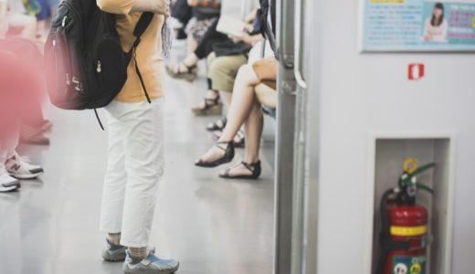 電車で通勤通学の暇つぶしを有意義なものに変えよう