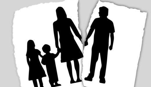 遺伝する離婚から脱却する方法